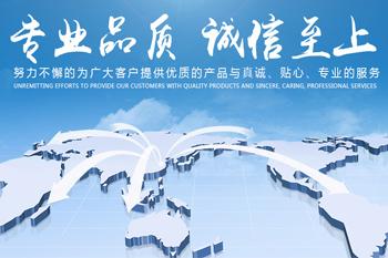郑州亚美am8登录首页锅炉将亮相深圳中国国际高新技术