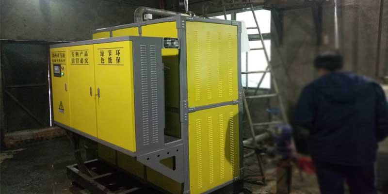 电磁热水锅炉厂家