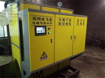 武乡山水水泥有限公司200KW电磁加热锅炉取暖项目