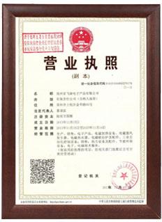 郑州亚美am8登录首页锅炉厂家企业实力