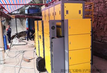 五洲矿业1000KW电磁蒸汽锅炉项目