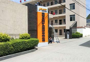五洲矿业400KW电磁蒸汽锅炉项目
