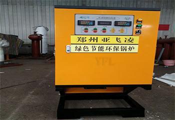 沈阳皮鞋厂100KW电磁蒸汽锅炉项目